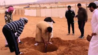 getlinkyoutube.com-الثمامة مخيم شباب البحرين 2013-2014 (جودة عالية)