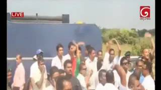 Yahapalana Women