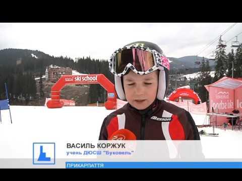 На Буковелі провели наймасовіші в Україні дитячі змагання з гірськолижного спорту