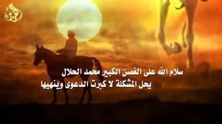 getlinkyoutube.com-شيله شمر / سلام الله على شمر ...٢٠١٦