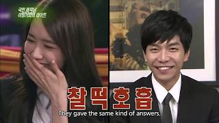 getlinkyoutube.com-Yoona and Lee Seung Gi Teasing Moment