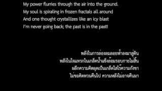 getlinkyoutube.com-Let it go/ปล่อยมันไป - karaoke [Gam version Thai and English lyrics]