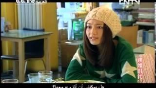 getlinkyoutube.com-المسلسل الصيني : الزواج العار - الحلقة الأولى