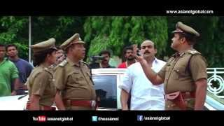 Bharathchandran I P S  Malayalam Full Movie HD