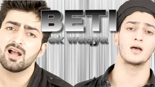 BETI - EK WAQYA | RAMZAN NAAT | RAMADAN | Danish F Dar | Dawar Farooq | Anas Younas | Best Naat |