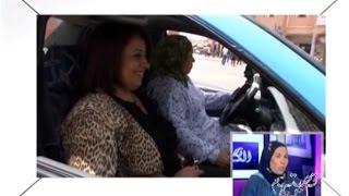 """""""قصة الناس"""" تحقق حلم فاطمة لتصبح سائقة سيارة أجرة"""