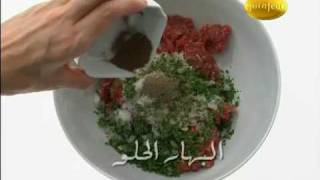 getlinkyoutube.com-Fatafeat Walimah Recipes5 tv commercials sarah abdulziz كباب اللبن مع الأرز