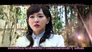 getlinkyoutube.com-MV มาเฟียลวงรัก
