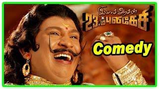 Imsai Arasan 23am Pulikesi Comedy Scenes  Vadivelu   Ilavarasu   Singamuthu    Manobala   Nassar