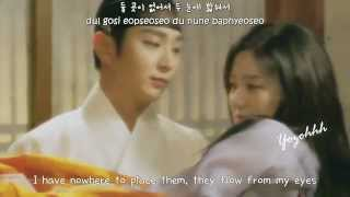 getlinkyoutube.com-Eun Ga Eun - Sad Wind FMV (Scholar Who Walks The Night OST)[Eng Sub + Rom + Hangul]