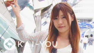 getlinkyoutube.com-元「男の娘AV女優」大島薫が語る性と女装 【前編】 - Shemale porn star, Kaoru Oshima interview (1/2)
