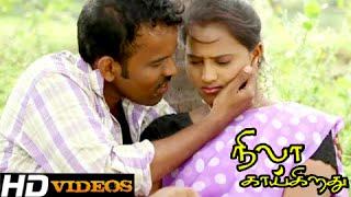 getlinkyoutube.com-Tamil Movies 2014 - Nila Kaigirathu - Part - 14 [HD]