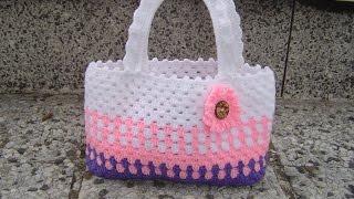 getlinkyoutube.com-Como tejer cartera o bolso para niña en crochet paso a paso