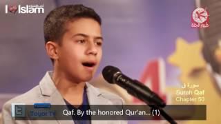 getlinkyoutube.com-Amazing Quran recitation by Yaseen -12 years Boy from Syria. Abdulbasit - Minshawi- ياسين من سوريا