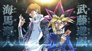 getlinkyoutube.com-劇場版遊☆戯☆王2016年公開! 20周年記念プロジェクトPV #Yu-Gi-Oh! #Manga