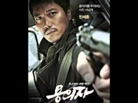 The Best Korean Action movie - أفضل فيلم أكشن كوري