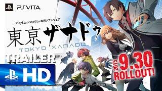 getlinkyoutube.com-Tokyo Xanadu - Gameplay Full Trailer - PS Vita [Japan]