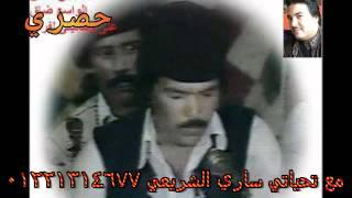 getlinkyoutube.com-عبد الكريم المالكي علم جديد وحصري :::::الشريعي 01221314677
