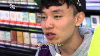 getlinkyoutube.com-[MBC 다큐스페셜] - 셀프메이드를 꿈꾸는 래퍼들   20160125