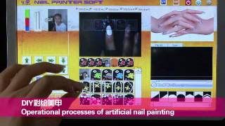 intelligent nail and flower printer