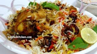 Chicken Dum Biryani-Hyderabadi Chicken Dum Biryani Step by Step-Chicken  Biryani Restaurant Style width=