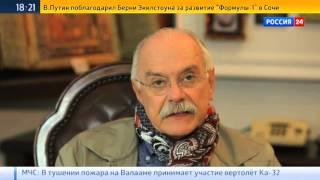 getlinkyoutube.com-Бесогон ТВ последний выпуск 01 05 2016