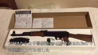 getlinkyoutube.com-AK47 CYMA CM522 フェイクウッド スポーツライン レビュー【中華電動ガン】