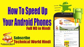 [Hindi] How To Speed Up Your Android Phones Full HD