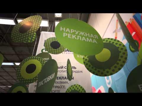Видео от студии Дизайнленд