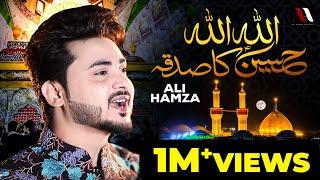 ALLAH ALLAH HUSSAIN a.s Ka Sadqa - Ali Hamza - Qasida - Album 2018 width=