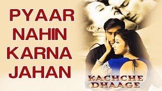 Pyaar Nahin Karna Jahan - Kachche Dhaage | Ajay Devgn & Manisha Koirala | Alka Yagnik & Kumar Sanu