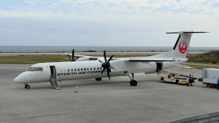 getlinkyoutube.com-【北大東空港】 RAC / DHC8-Q400CC 到着シーン