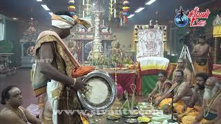 சூரிச் அருள்மிகு சிவன் கோவில் கொடியேற்றம் - 15.06.2018