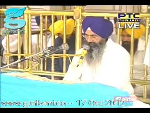 VIDEO HUKAMNAMA SRI DARBAR SAHIB- Wednesday 17 October 2012
