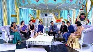 getlinkyoutube.com-3 แซ่บ | 3 คู่พี่น้องสุดแซ่บ (เกรท-กู๊ด, เต้ย-ตวง, ปอย-ป้อน) | 01-03-58 | TV3 Official