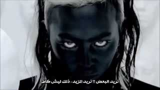getlinkyoutube.com-G DRAGON COUP D'ETAT M V مترجمة عربي