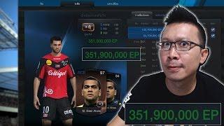 getlinkyoutube.com-พี่แว่น พาเจ๊ง EP.38 - บวกสี่ Dani Alves XI ครับ 351 ล้านชิวๆ