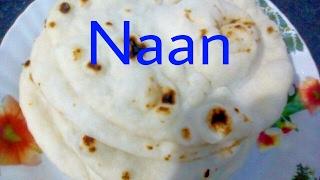 Naan Recipe | Naan Without Tandoor | Tawa Naan Bengali