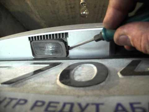 Форд фокус 2 меняем лампы подсветки номера