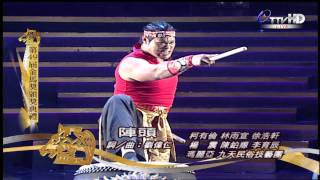 getlinkyoutube.com-49屆金馬獎陣頭
