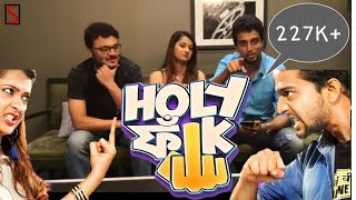 Team || Holy Faak ( হলি ফাঁক)  Live chat  || Hoyejak! BENGALI