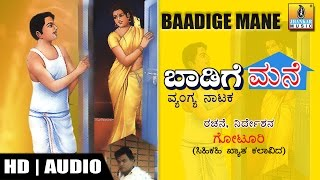 Double Meaning Kannada Drama I