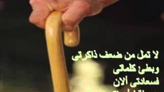 getlinkyoutube.com-تعجب وبكاء الشيخ محمد الشنقيطي من سؤال أحد الحاضرين