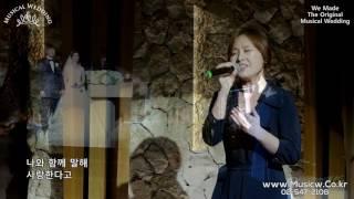 getlinkyoutube.com-미친 가창력, 레전드 오브 레전드 결혼식축가 'On My Own' (레미제라블 OST)