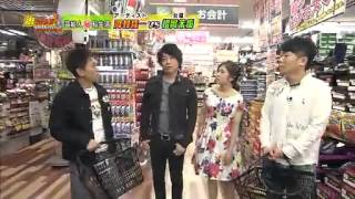 getlinkyoutube.com-Ryuichi in TV Show