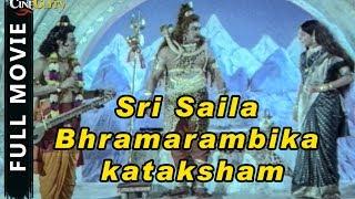 getlinkyoutube.com-Sri Saila Bhramarambika kataksham │Full Telugu Movie│Narasimha Raju