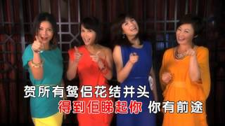 getlinkyoutube.com-Chinese New Year Cantonese Song by Mediacorp Artistes
