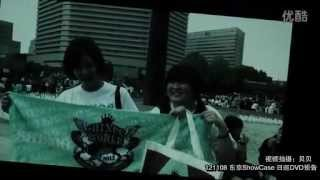 [Preview]SHINee DVD