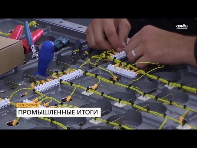 Итоги роста: На Ставрополье вновь высоко оценивают динамику развития промышленной отрасли