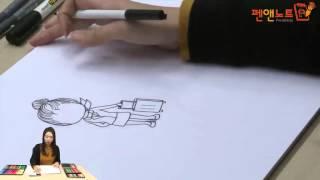 getlinkyoutube.com-캐릭터 그리기 / 귀여운 캐릭터 그리기 - 펜앤노트